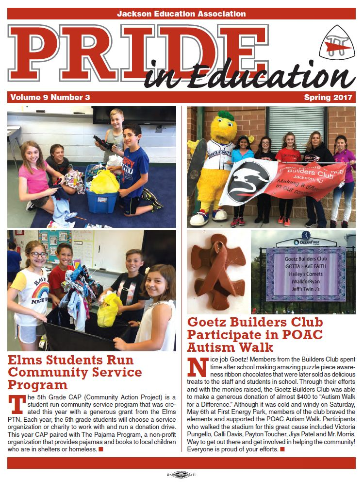 New! December 2017 Edition: PRIDE in Education Newsletter