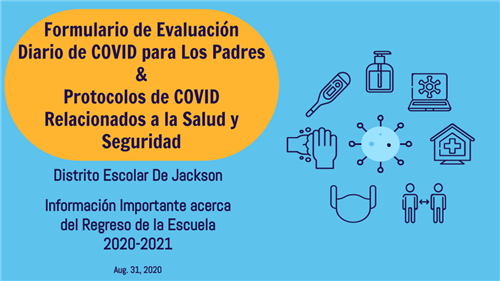 cover page of COVID screening form presentation in Spanish